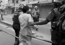 বাংলাদেশ--সর্বগ্রাসী-ফ্যাসিবাদের-জাঁতাকলে-সর্বত্র-লঙ্ঘিত-মানবাধিকার