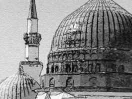 নবী করীম সা.-এর দৈনন্দিন জীবন । উম্মে নাজিয়া