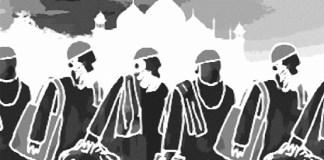 মুসলমানদের অতীত-বর্তমান-ভবিষ্যৎ । মাওলানা মোস্তফা ইউসুফ আলম
