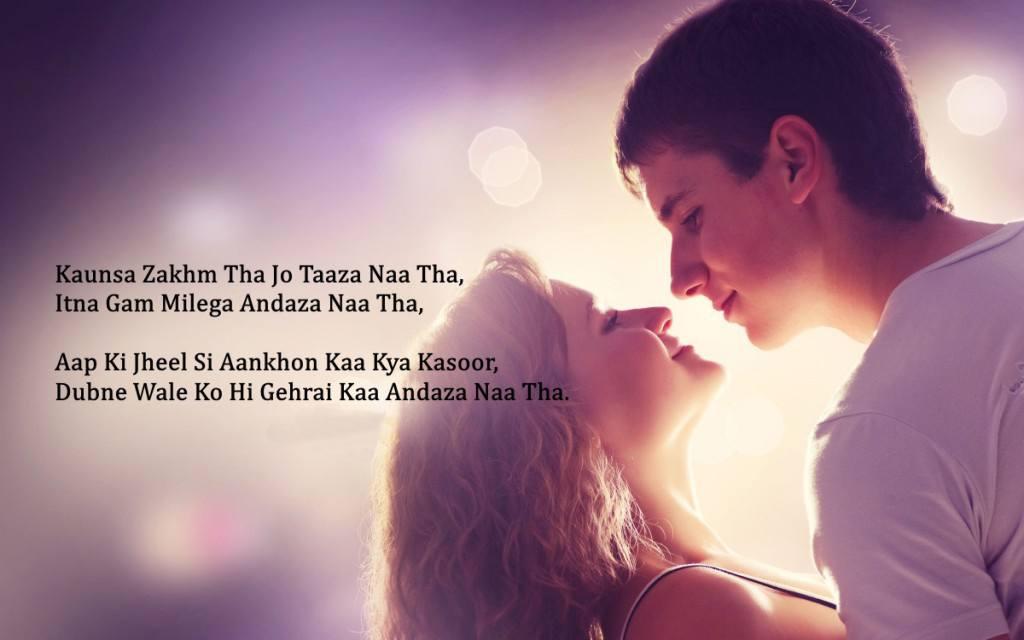 Heart Touching Hindi Shayari