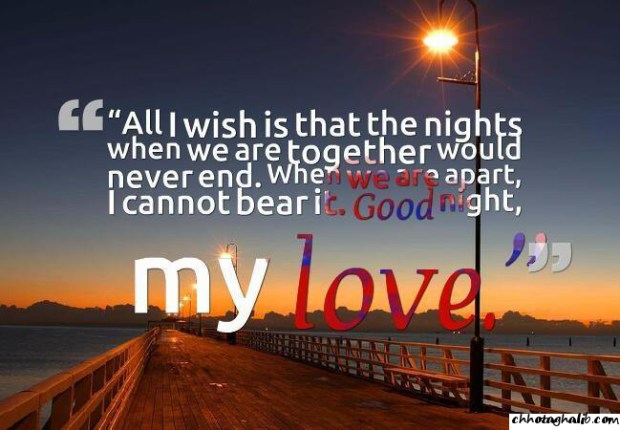 Highly Romantic Good Night Messages &Images For Couples