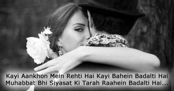 2-line-sad-hindi-shayari