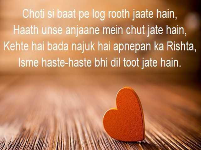 Broken-Heart-Quotes-Messages