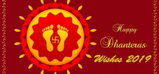 Happy Dhanteras Wishes 2019 SMS, Quotes, Status, fb & Whatsapp Msges