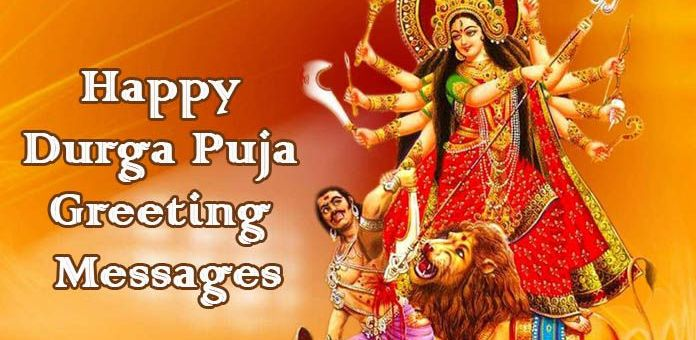 Happy Durga Puja Wishes FB & WhatsApp Quotes, Status and messages