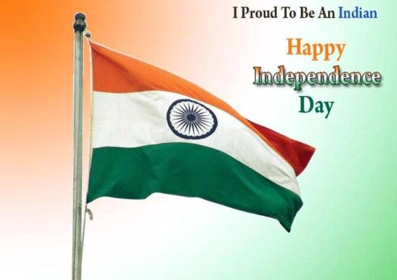Happy-Independence-Day-2017-Quotes