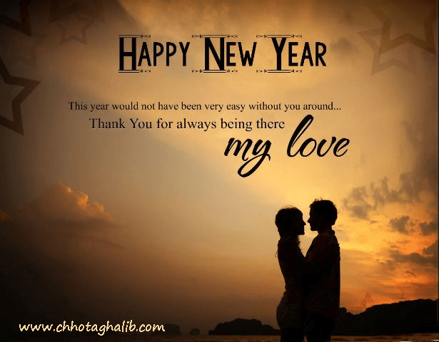 Romantic new year sms for girlfriend