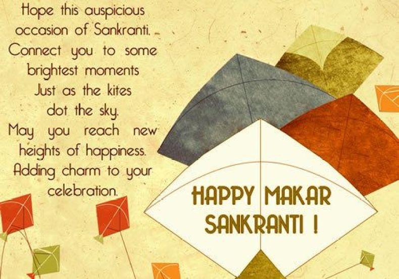 Makar-Sankranti-Sms