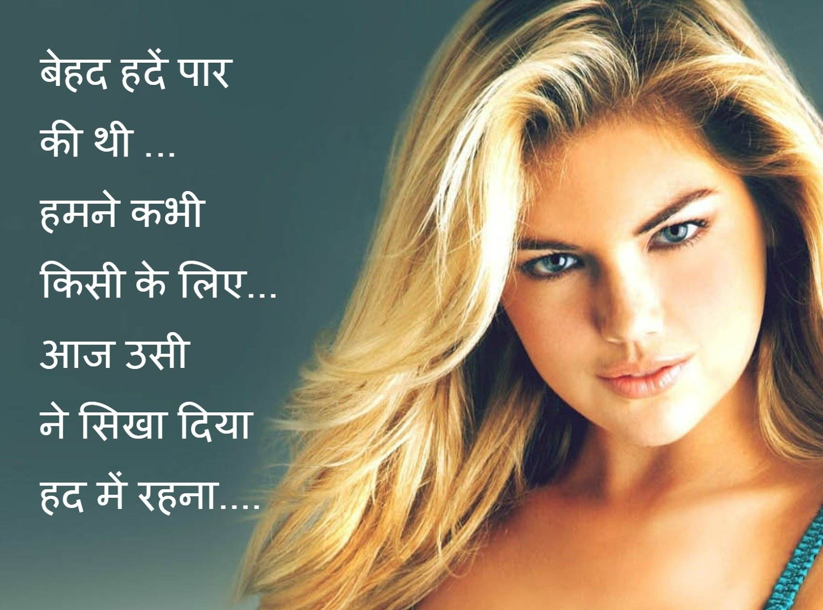 Awesome Collection of 2 Lines Broken Heart Shayari For Couples