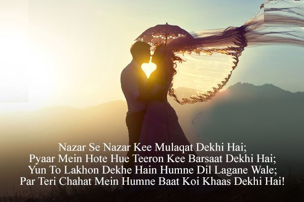 Sad Shayari In Hindi For Boyfriend With Images Whatsapp Status