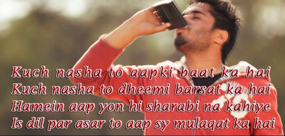 Sharab-nasha-shayari