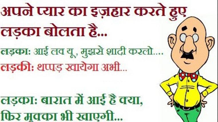 best-hindi-joke-ever
