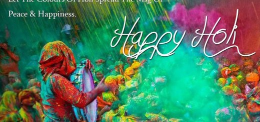 Happy Holi 2017 SMS in English