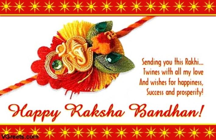 happy raksha bandhan sms