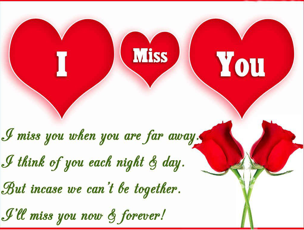32 Latest Collection of Missing You Shayari, SMS, Messages