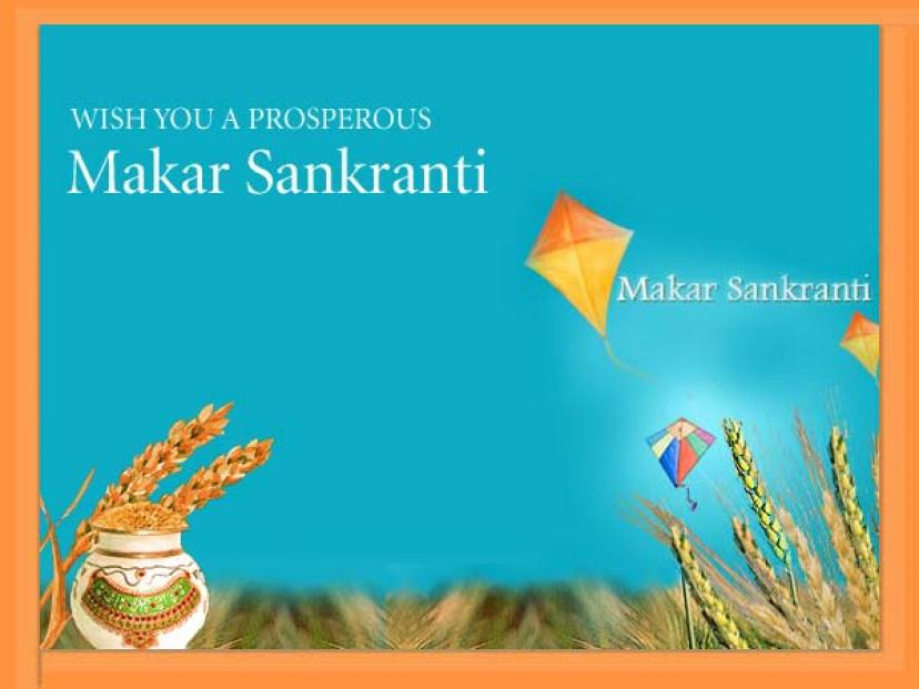 Makar sankranti wishes quotes sms for friends family makar sankranti greetings m4hsunfo