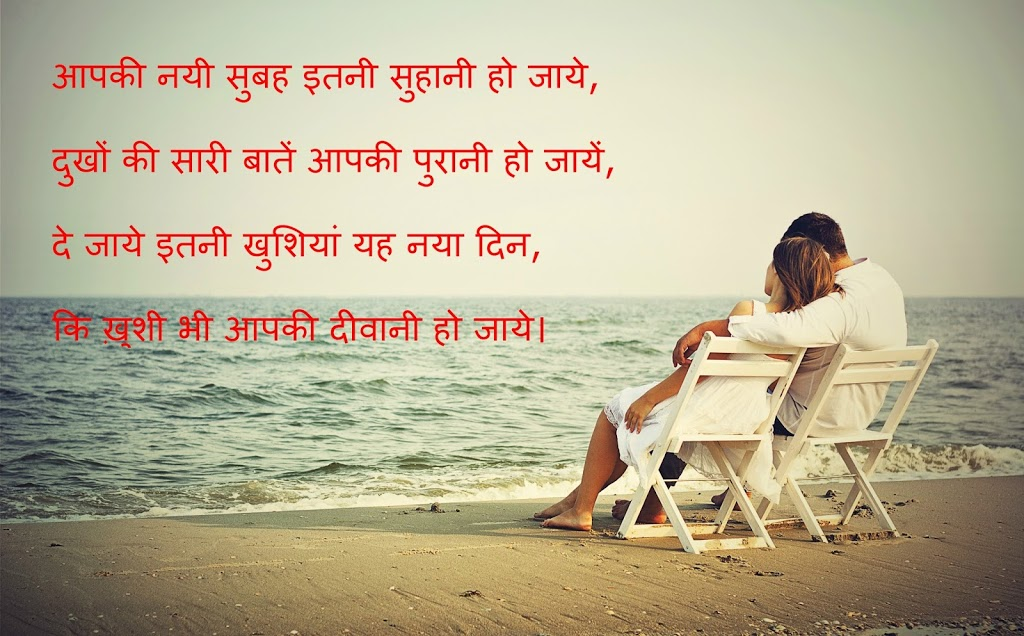 romanti shayari