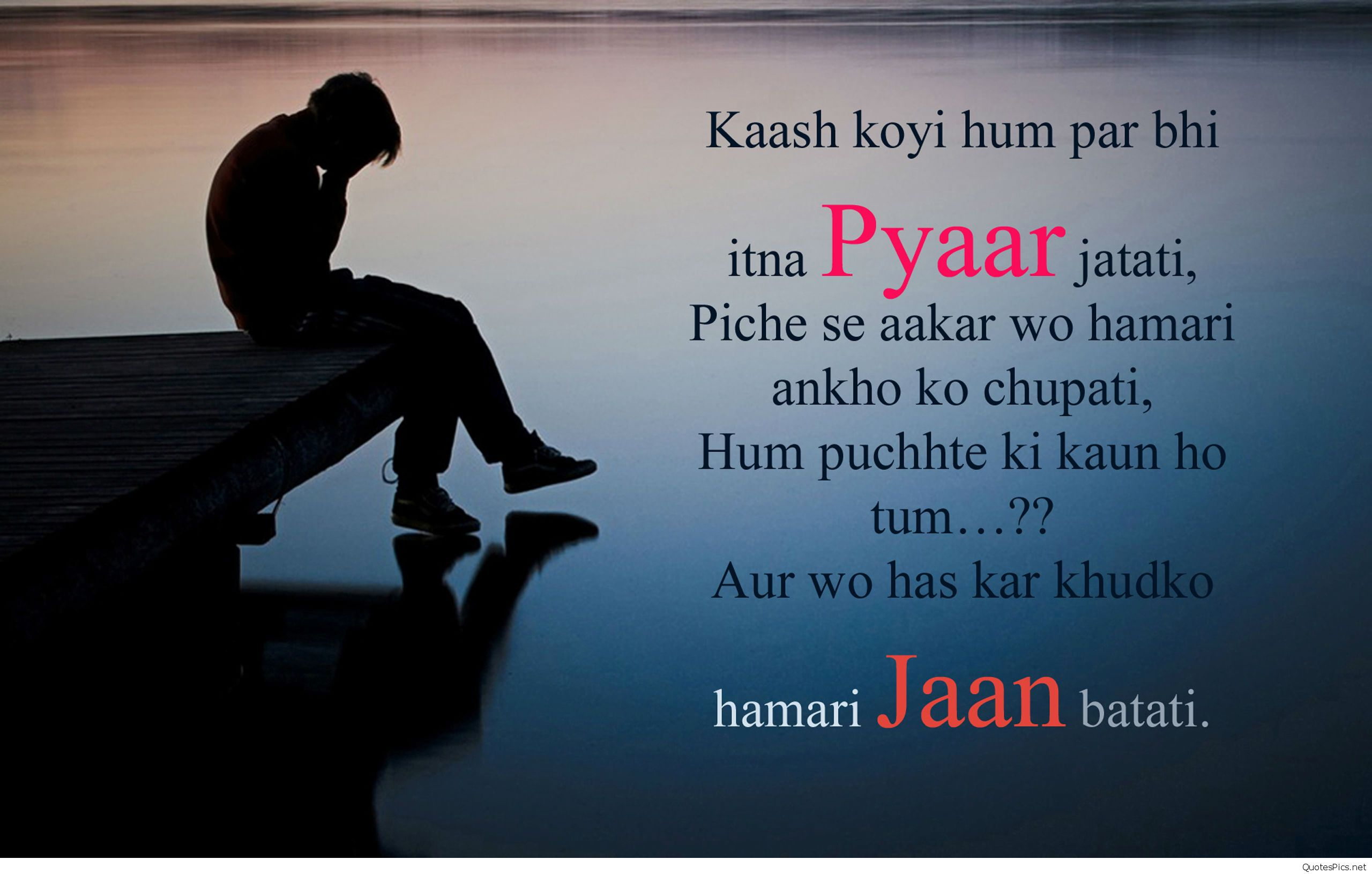 sad shayari in hindi for boyfriend with images - whatsapp status