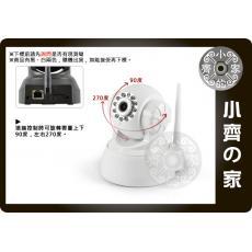 小齊的家 APWF480 IP CAM 有線 WiFi無線 網路攝影機/遠端監控角度 DVR紅外線夜視 640*480 監視器D1_攝影機_齊龍網購 ...