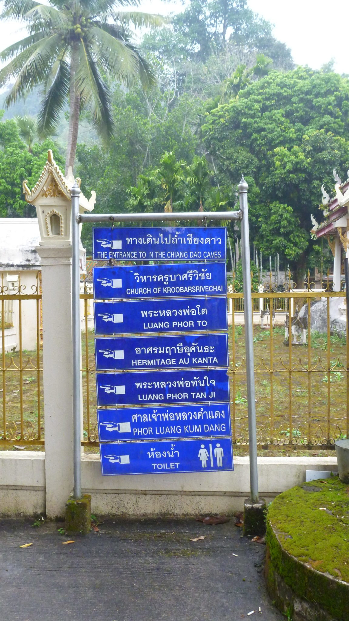Chiang Dao Cave Entrance Sign