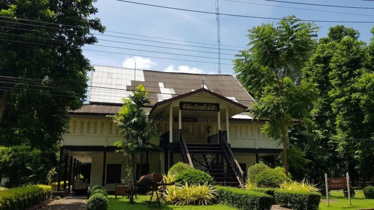 Old colonial style building East Asiatic Company