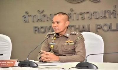 สอบข้อเท็จจริง จนท.รัฐ รับเงินหัวคิวพาแรงงานพม่าเข้าไทย