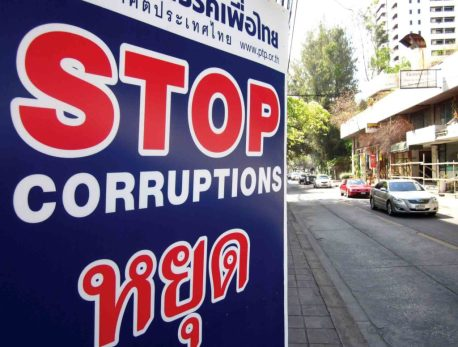 Illegal outflow of money hits welfare, education, wealth distribution: groups say
