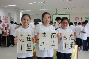 Thai students learning Chinese writing