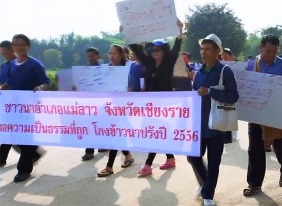 farmers from Mae Lao district of Chiang Rai province rallied in front of the governor's office today to demand payment for their rice sold under the rice-pledging scheme