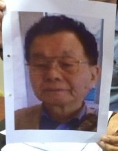 Missing 79-year-old Japanese father Yoshinori Tetsuo