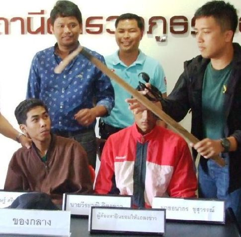 Udon Thani Police, announced the arrests of the two 18-year-olds, Thanakorn Khusuwan and Surachet Sripolmuang, at the press conference yesterday
