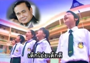 Prayuth's 12 core values
