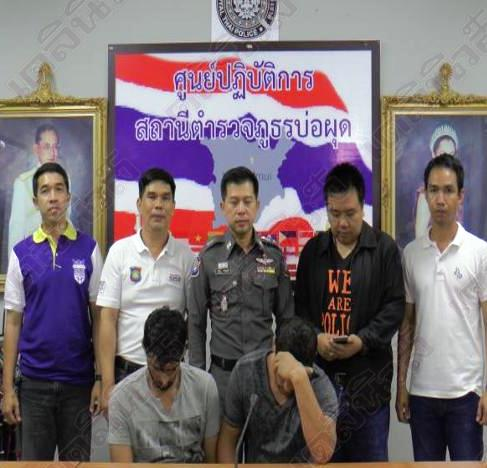 Police had checked their records from the Kuwaiti embassy and were told that they were wanted on arrest warrants issued by Bangkok's Phaya Thai police station and Pattaya police station.