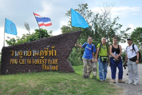 Phu Chi Fa national park in Chiang Rai has dropped to 14-15 Celsius