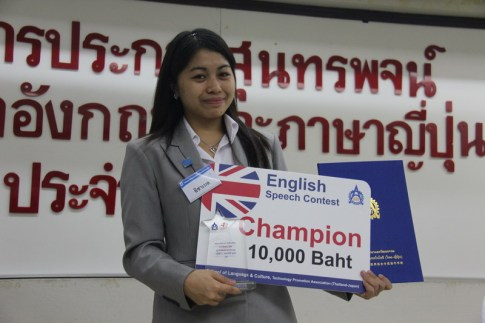 Filipino Maria Isabel Macasieb wins Stamford International University's English Language Public Speaking Competition in 2013