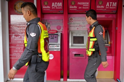Ripper malware was used to attack ATMs of the Thai Government Savings Bank (GSB)