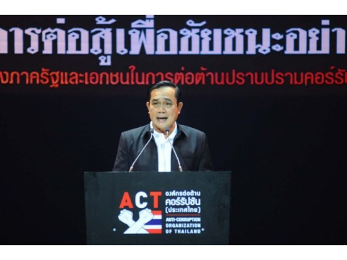 "Prime Minister Gen Prayuth Chan-ocha delivers a speech under the theme ""Hand in Hand"" to mark the Anti-Corruption Day at the Bangkok Convention Centre in Bangkok"