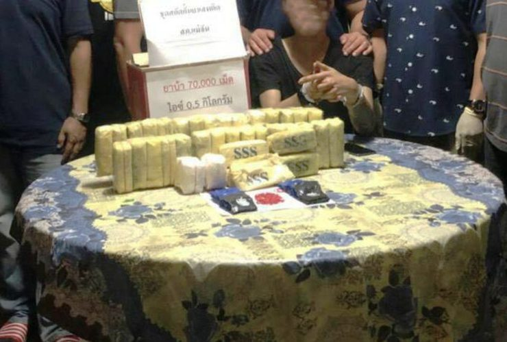 Three Smugglers Arrested, Crystal Meth and Heroin Seized by Police in Chiang Rai