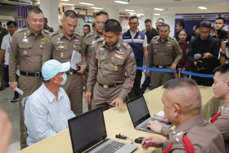 Thai Conman Arrested after Offering US Tourists Permanent Visa