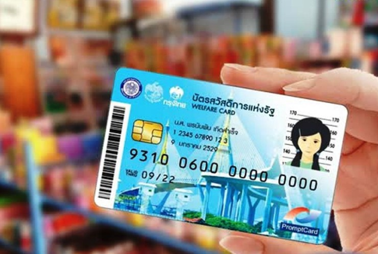 Domestic Travel Subsidy Offered for Thais Visiting Chiang Rai Province