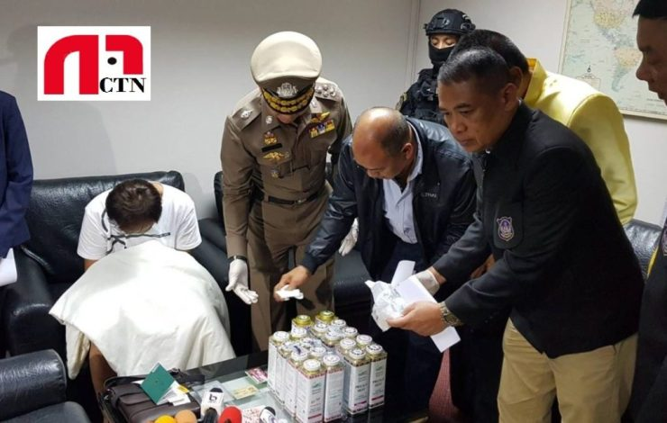 Taiwanese Man Sentenced to Life Imprisonment for Heroin Smuggling