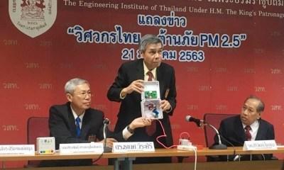 PM2.5 Sensors given to Chiang Rai Schools