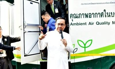 PM2.5 Air quality Thailand