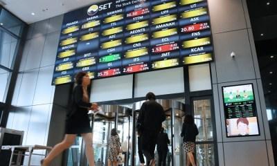 TD Bank group securities