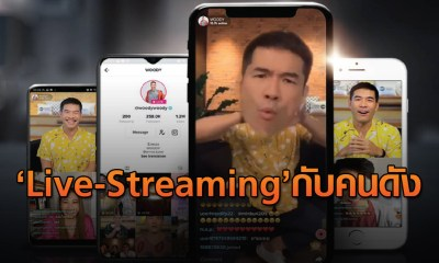 TikTok Introduces its First trial of Live-Streaming in Thailand
