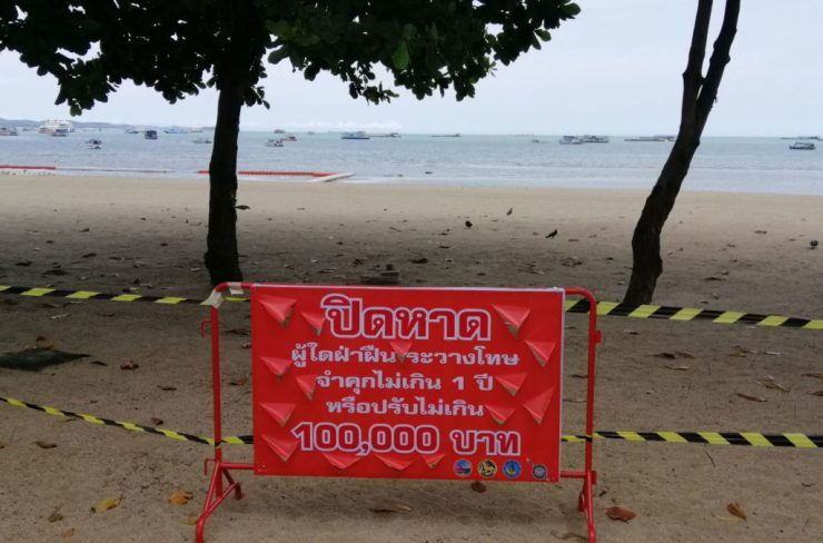 tourists arrested for swimming pattaya beach