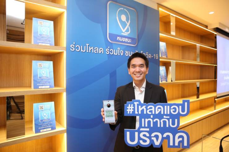 Mall Shoppers Tracked with Government Mobile App
