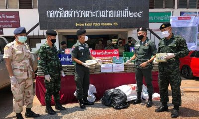 Border Patrol Police Seize 480kg of Marijuana on the Banks of the Mekong