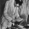 Don Ruma, fotografiado por Marcelina Galindo Arce, en 1949.