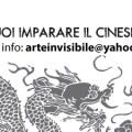 Corso di lingua cinese a Grosseto